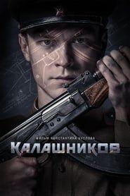 Kalashnikov AK-47 1992