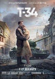 T-34 1999