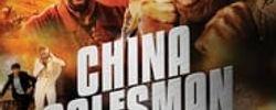 中国推销员 online