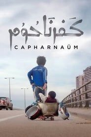 Capharnaüm streaming
