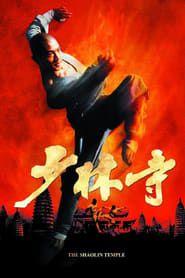 Le Temple de Shaolin streaming