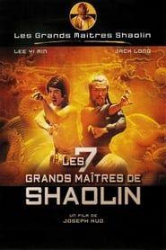 Les Sept grands maîtres de Shaolin streaming