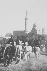 Défilé de l'artillerie turque streaming