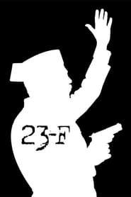 23-F: la película 1992