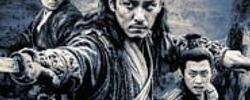 绣春刀II:修罗战场 online