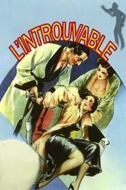 L'Introuvable