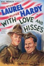 Laurel et Hardy - Les Gaietés de l'infanterie