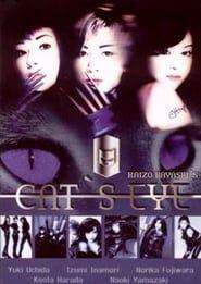 Cat's Eye streaming