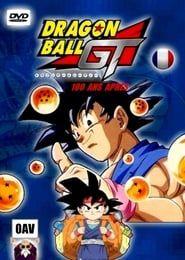 Dragon Ball GT - Cent ans après