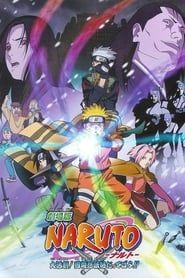 Naruto Film 1 : Naruto et la Princesse des neiges 1998