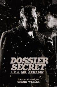Dossier secret 1955
