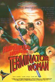 Backlash - Terminator Woman streaming