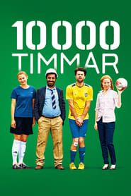 10 000 timmar streaming