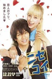 Nisekoi : False Love streaming