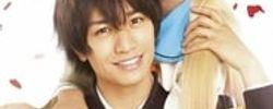 Nisekoi : False Love online