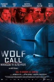 The Wolf's Call