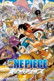 One Piece, film 11 : À la poursuite du chapeau de paille