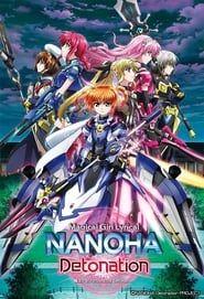 Mahou Shoujo Lyrical Nanoha Detonation