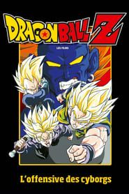 Dragon Ball Z - L'Offensive des cyborgs 2014