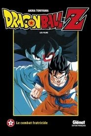 Dragon Ball Z - Le Combat Fratricide
