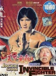 Jackie Chan - Invincible Fighter streaming vf