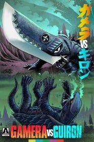Gamera 5 - Gamera vs Guiron