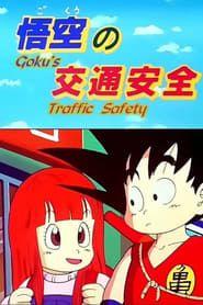 Dragon Ball - Goku et la sécurité routière