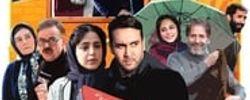 Be Vaghte Khomari online
