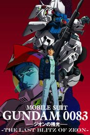Mobile Suit Gundam 0083 : Le crépuscule de Zeon streaming