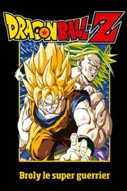 Dragon Ball Z - Broly le super guerrier 1999