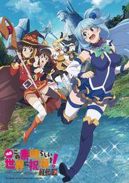 Kono Subarashii Sekai ni Shukufuku wo ! : Kurenai Densetsu 2014
