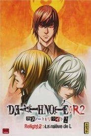 Death Note Relight 2: La Relève de L