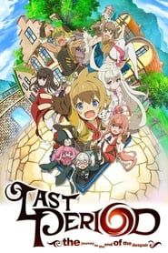 Last Period: the journey to the end of the despair