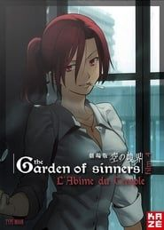 The Garden of Sinners, film 4 : L'Abîme du temple streaming