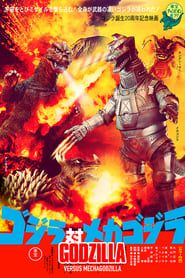 Godzilla vs Mechagodzilla streaming