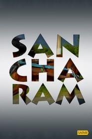 Sancharam