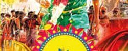 பக்கா online