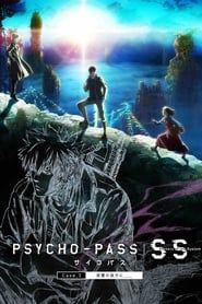 Psycho-Pass : Sinners of the System - Case 3 - Par-delà l'amour et la haine