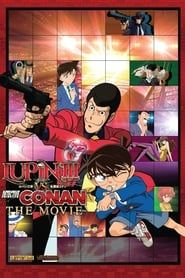 Detective Conan - Lupin III vs Détective Conan, le film