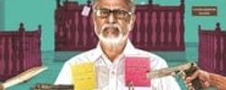 டிராஃபிக் ராமசாமி online