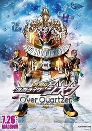 Kamen Rider Zi-O the Movie: Over Quartzer!