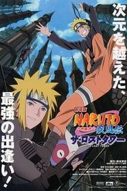 Naruto Shippuden : The Lost Tower 2008