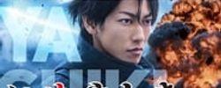Last Hero Inuyashiki online