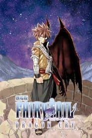 Fairy Tail: Dragon Cry 2016