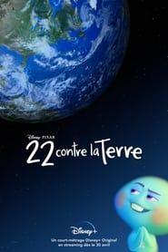 22 contre la Terre 2020