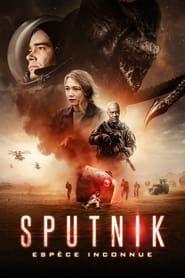 Sputnik : Espèce inconnue 2016