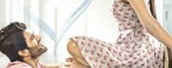 గీత గోవిందం online