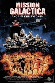 Mission Galactica: The Cylon Attack