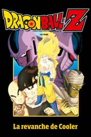 Dragon Ball Z - La Revanche de Cooler 1993