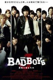 劇場版 BAD BOYS J-最後にまもるもの- streaming